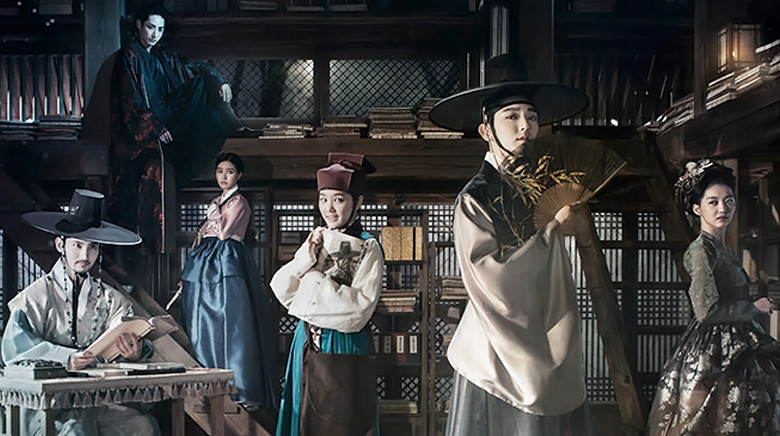Scholar Who Walks The Night (Episode 4) Recap~