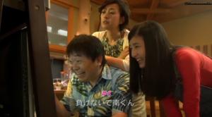 aww papa horikiri looks so happy to see his baby