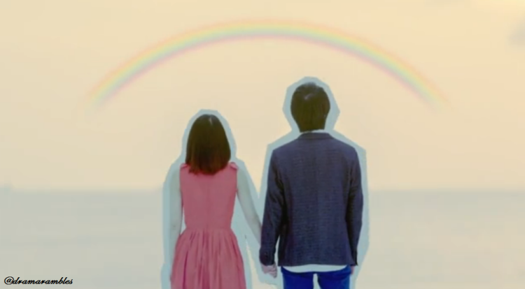 cuteness with a rainbow
