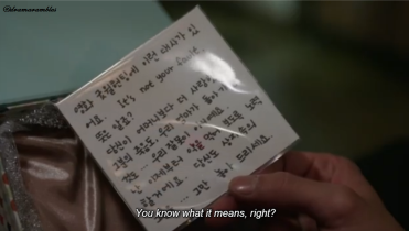 songah's message 3