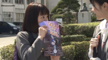 tokyo audition