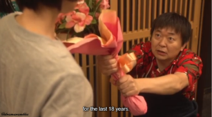the proposal 2