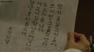 yangsun's letter 2