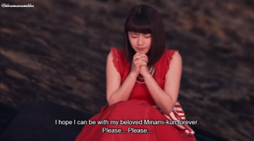 chiyomi's sunrise prayer 2