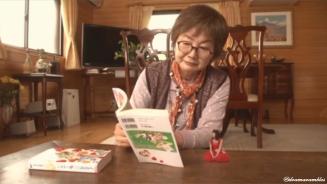 i love that grandma loves manga