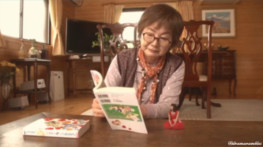 i love that grandma loves manga