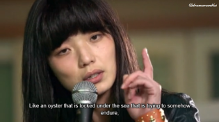 you are an oyster