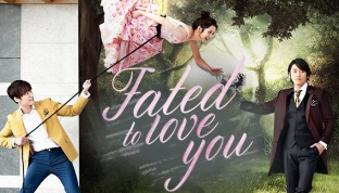 4516_FatedtoLoveYou_MBC_Nowplay_Small