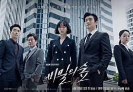bae-doo-na,jo-seung-woo_1495811060_201705261403793224_1