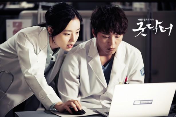 good-doctor