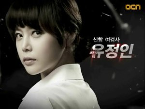 vp-lee-young-ah