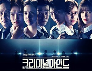criminal-minds-korean-2017-2