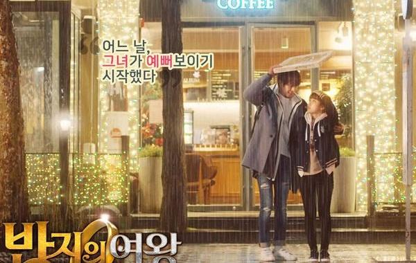 korean drama – Page 2 – DramaRambles 🌸
