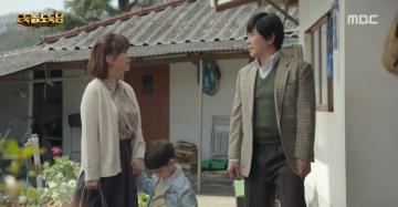 changi's family