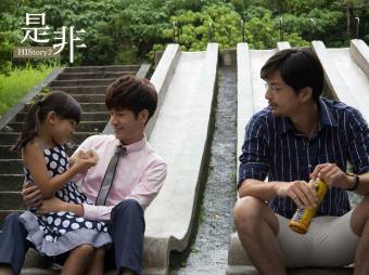 DudeAdam-Taiwan-gay-series-right-or-wrong105