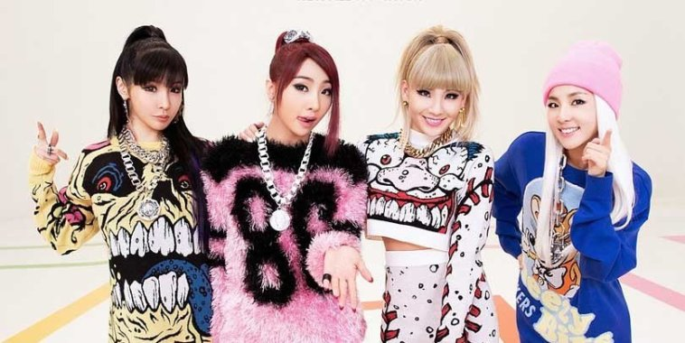 2NE1 Stage Outfits || Top 5 – DramaRambles 🌸