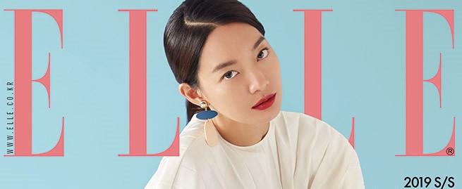 Shin MinAh x Elle Korea ||30.01.19
