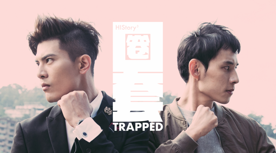 HIStory 3: Trapped || First Thoughts
