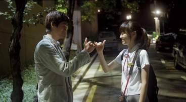 hello schoolgirl a promise