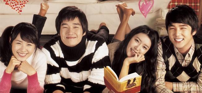 Hello, Schoolgirl (2008)Review