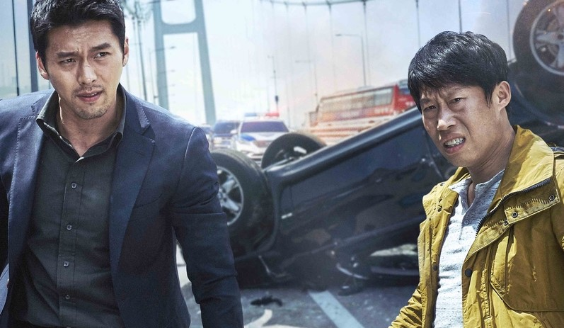 Confidential Assignment || Film Review 🚔