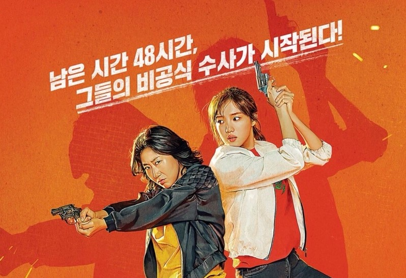 Girl Cops (2019) || Mini Review 👮‍♀️👮‍♀️