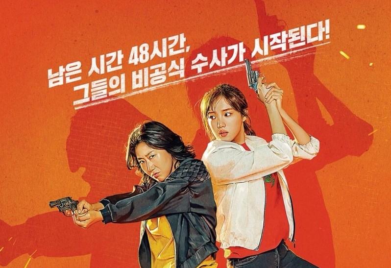 Girl Cops (2019) || Mini Review👮♀️👮♀️