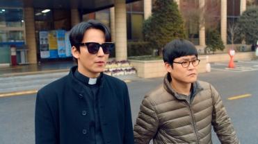 priest kim and detective goo
