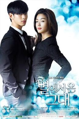 my love from the star poster