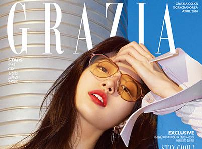 Bae Suzy x Grazia Korea || March2020