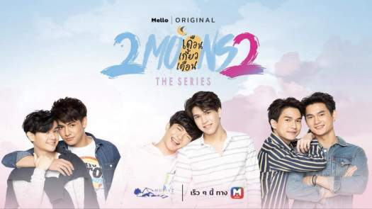 2moons2 poster