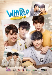 why r u poster