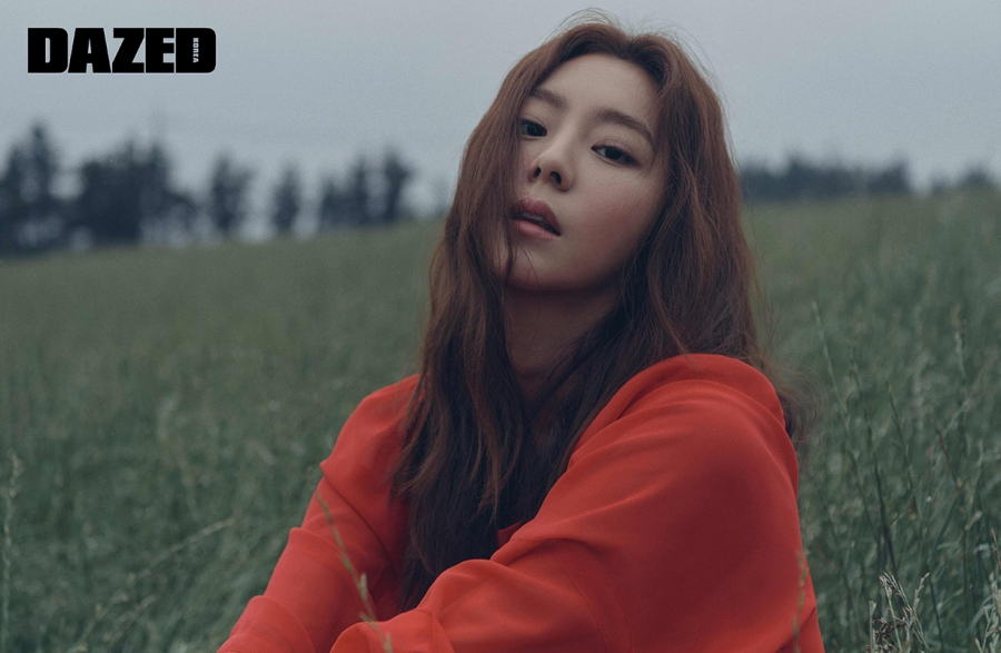 UEE X DAZED KOREA || July 2020 🌲🌳